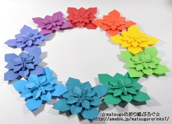 花 折り紙 彼岸花 折り紙 折り方 : divulgando.net