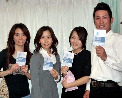 土井孝純(ドイタカヨシ)のドイブロ-8,000,000分のメッセージリレープロジェクト