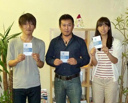 土井孝純(ドイタカヨシ)のドイブロ-8,000,000分のメッセージリレー