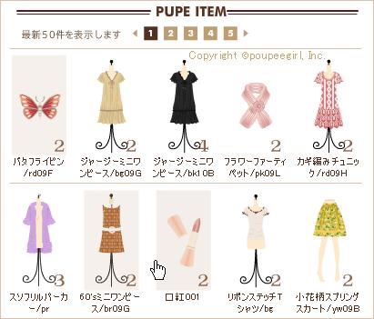 もんじゅのプペブログ-20100618