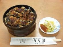 麻雀プロ・佐藤あいり「あいりmemo」-DSCF2600.JPG