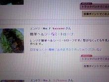 葵と一緒♪-TS3P1225.jpg