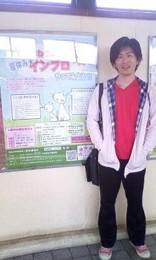即興パフォーマンスまねきねこ☆ 愛知「初」のインプロ(即興演劇)劇団です。-100618_152546.JPG