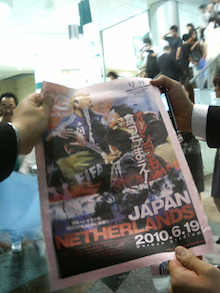 ヴェルディLIFE/東京ヴェルディ営業部で働くスタッフのブログ-201006181915000.jpg