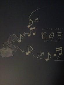 『虹の音』制作日記-P1090120.jpg