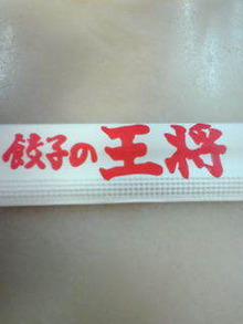 kamkambiwakokoの風が吹いたらまた会いましょう-20100619183229.jpg