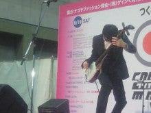 沖田のJETで天を突け!-201006191503001.jpg
