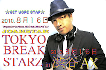 $★JOAHSTARジョウスターBLOG★.。★GET YOUR STAR★*☆.