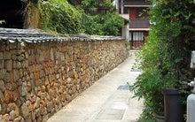 小豆島日記-迷路のまち