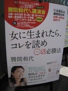 ★管理栄養士ともジェンヌのブログ★