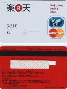 クレジットカードミシュラン・ブログ-楽天KCカード券面