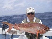沖縄から遊漁船「アユナ丸」-釣果(22.05.23)