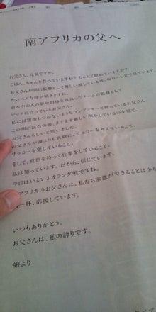 ★★★ 広告デザイン批評 2010 ★★★-20100620100552.jpg