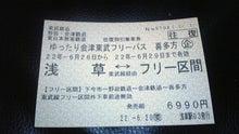るいーじのだんぼーる★はうす-SBSH12101.JPG