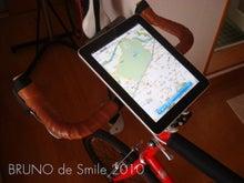 Bruno de Smile-iPad