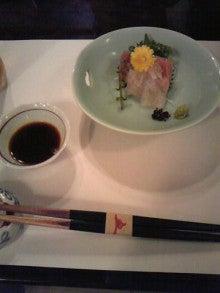 Miwa のんびりブログ-kura_5