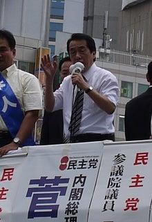ぶぶの音楽ブログ-総理大臣