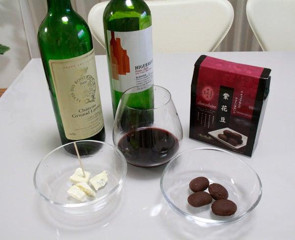 $cheltenhamのブログ-紫花豆と赤ワイン