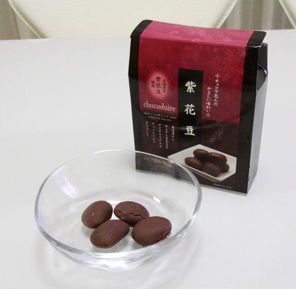 $cheltenhamのブログ-ショコデュール 紫花豆