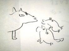 $ムツゴロウ動物王国のブログ-強い犬と下位の犬