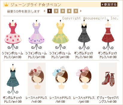 もんじゅのプペブログ-3周年_11