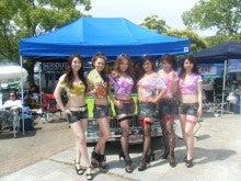 $覚友見オフィシャルブログ-BLOG4847.jpg