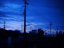 浮雲シングル ~松柏塾日記~-夕暮れの青