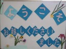 鳴門授産センターのブログ-deco