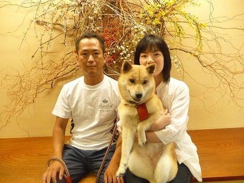 愛犬と楽しむ温泉旅館 絆 きずな
