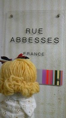 ル・アベスのお店ブログ