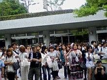 あゆ好き2号のあゆバカ日記-6/20ギャラリー.jpg