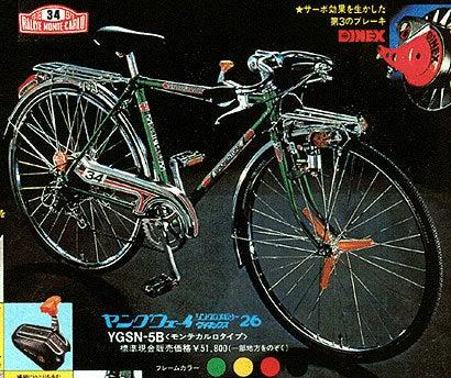 http://stat.ameba.jp/user_images/20100621/22/bikemode/76/37/j/o0410034410602734758.jpg