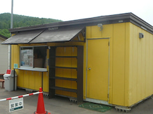 「試される大地北海道」を応援するBlog-自然満喫倶楽部