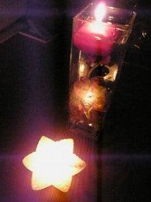 ナースで時々ヨギーニ☆小さな病院の片隅でささやかな愛を囁く☆-キャンドルナイト
