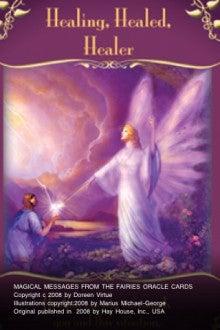 $TO-RUオフィシャルブログ | 恋愛テクニック大百科 ~自分を愛し、愛される女性、そして愛を伝えられる女性へ~-healing