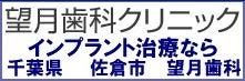 桧原湖 スモールマウスバス ガイド サービス バス釣り 情報