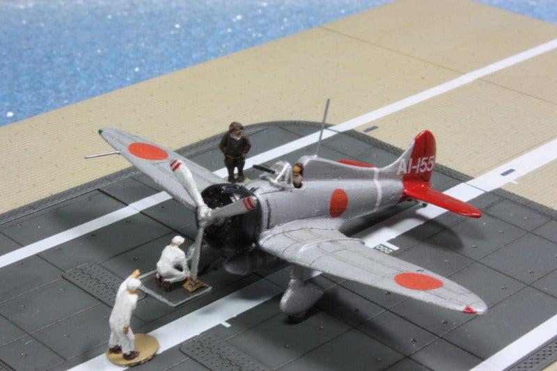 西洋料理店「山猫軒」   ☆RESTAURANT  WILDCAT HOUSE☆三菱九六式艦上戦闘機4号