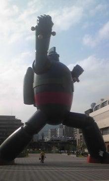 神谷宗幣オフィシャルブログ「変えよう!若者の意識~熱カッコイイ仲間よ集え~」Powered by Ameba-Image252.jpg