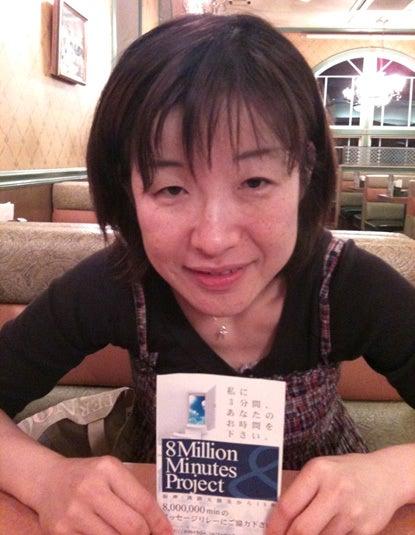 土井孝純(ドイタカヨシ)のドイブロ-ピアニストの斎藤 真麻さん
