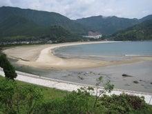 歩き人ふみの徒歩世界旅行 日本・台湾編-美しい海岸