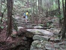 歩き人ふみの徒歩世界旅行 日本・台湾編-古道