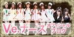 $松本由理オフィシャルブログ「松本由理のスタートです!」by Ameba