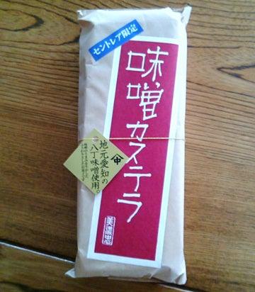 ときどきグルメになりたくなるブログ-名古屋土産1