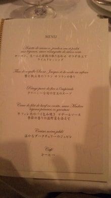 tsukaのブログ