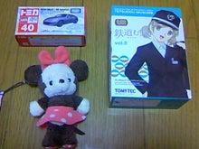 葵と一緒♪-TS3P0022.jpg