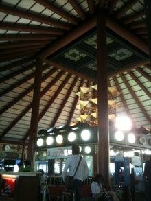 Last More  -斉藤泰一郎 ブログ--Sukarno-Hatta International Airport
