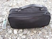 歩き人ふみの徒歩世界旅行 日本・台湾編-ヨシくんのバッグ
