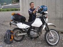 歩き人ふみの徒歩世界旅行 日本・台湾編-バイクと
