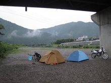 歩き人ふみの徒歩世界旅行 日本・台湾編-橋の下でテント