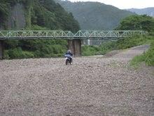 歩き人ふみの徒歩世界旅行 日本・台湾編-去っていく